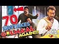 (70 Mistakes) In GOLMAAL AGAIN - Plenty Mistakes In Golmaal Again Full Movie