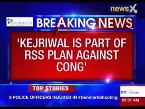 Digvijay Singh takes a dig at Delhi CM