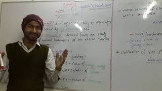 Biology Introduction For Class IX/X And Higher level|Part-1|Biology Hindi Lectures by PKM SIR.