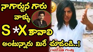 Gayatri Gupta Reacts on Hema Negative Comments | #TeluguBiggBoss3 | Nagarjuna |Top Telugu Media