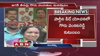 YSRCP Leader Gouru Venkat Reddy to Leave and Joins TDP Soon