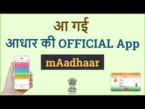 #3 Quick Demo - UIDAI Aadhaar Card Official App || mAadhaar [Weekly App Reviews]