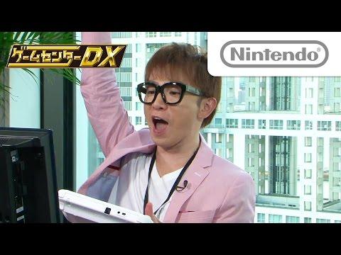 【WiiU】ゲームセンターDX 『マリオテニス ウルトラスマッシュ』が公開
