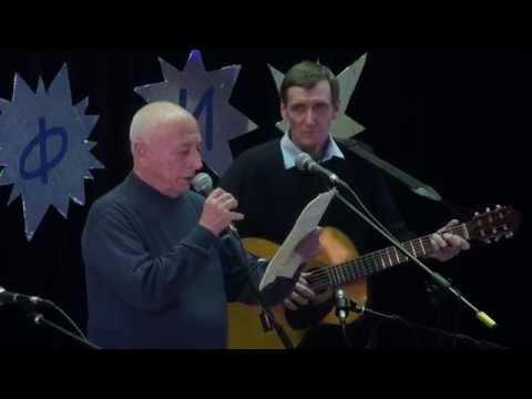 Александр Городницкий - Мы любили друг друга