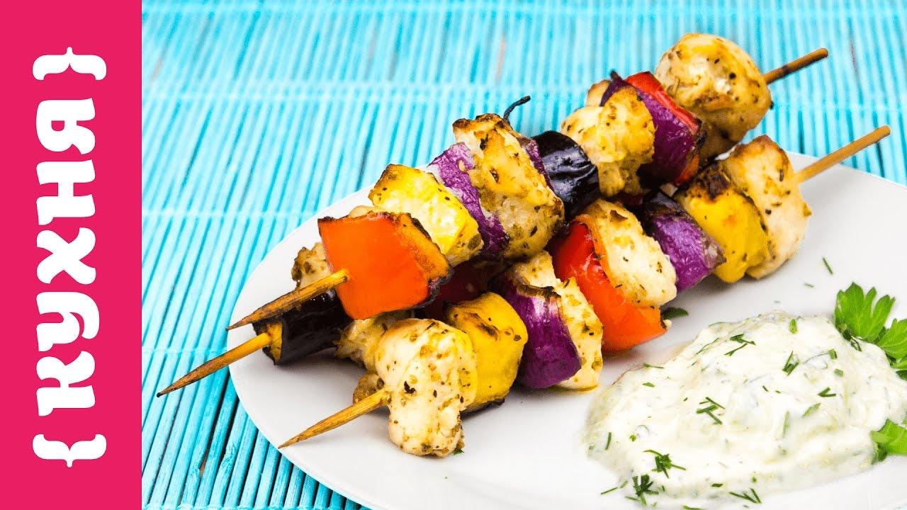 шашлычки из курицы на шпажках в духовке рецепт