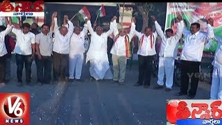 Congress Wins Kodumur MPP Seat | Kurnool District | Teenmaar News