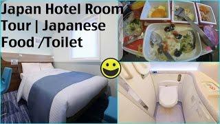 Japan Vlog Hotel Room Tour |  Presso Inn Akasaka | Tokyo Japanese Food And Toilet | SuperPrincessjo