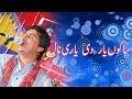 Sakon Yar Di Yari Nal Singer Yasir Musakhelvi New Song 2018 Last Program Isakhel