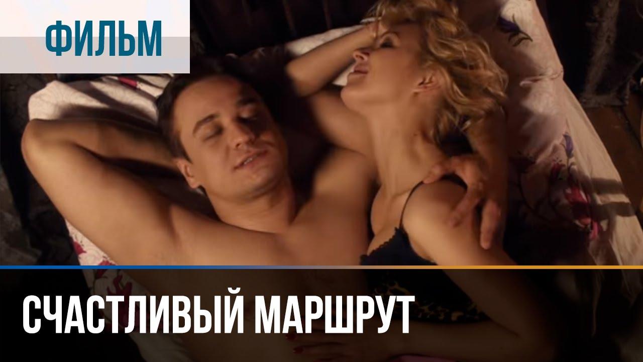film-pro-onalniy-seks