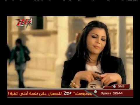 Arabic Song 2010 video