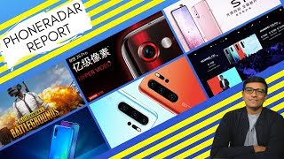 PUBG Time Limit, Xiaomi Mi 9X, VIVO S1, Lenovo Z6 Pro, Huawei P30, P30 Pro & More...