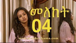 Meleket Drama - Episode 4