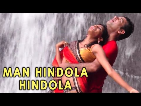 Mann Hindola Hindola - Swapnil Bandodkar Marathi Songs - Mrudula Dadhe - Marathi Romantic Songs video