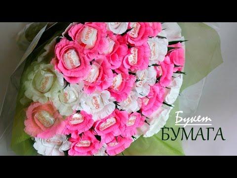 Розы с рафаэлло из гофрированной бумаги своими руками пошагово 95