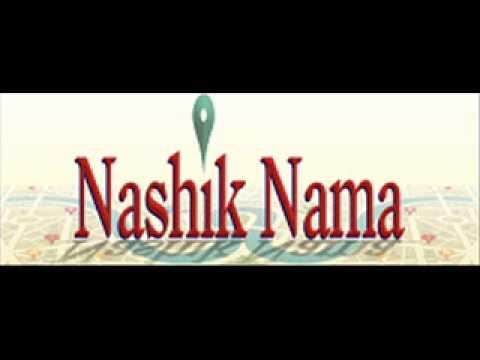 dj nashik kawadi song download