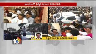 Pawan kalyan Kondagattu Visit Latest Updates | Karimnagar | TS