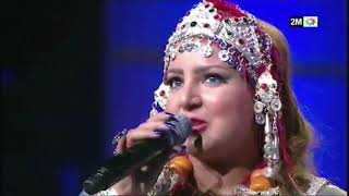 Fatima Tamanart  2m .2
