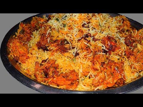 Mumbai Mutton Biryani Recipe- Easy Cook with Cinema Junction