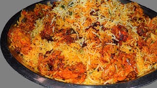 Mumbai Mutton Biryani Recipe | मुंबई मटन बिरयानी | Easy Cook with Cinema Junction