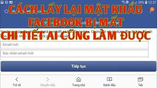[ TUT ] Hướng Dẫn Check Pass Facebook Trên Điện Thoại Mới Nhất 2018 [ Thủ Thuật Facebook ]