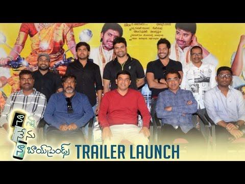 Nanna Nenu Naa Boyfriends Movie Trailer Launch | Hebah, Tejaswi Madivada, Noel & Parvateesam | TFPC