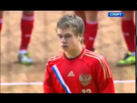 2012 12 15 Футзал молодежные сборные Украина   Россия  Серия пенальти