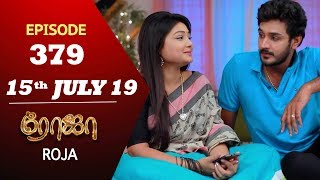 ROJA Serial | Episode 379 | 15th July 2019 | Priyanka | SibbuSuryan | SunTV Serial |Saregama TVShows