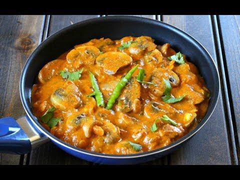 Mushroom Masala in Telugu
