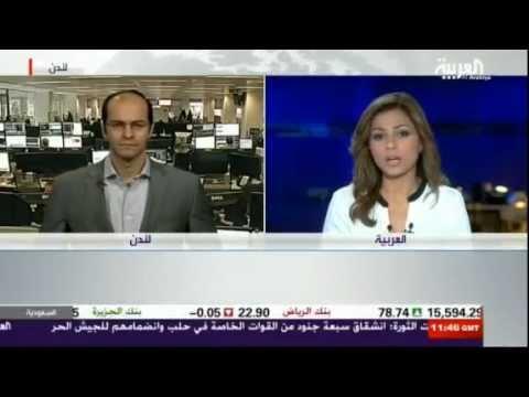 أشرف العايدي على قناة العربية -- 31 يوليو 2012 Chart