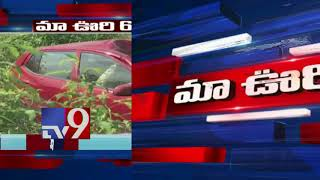 Maa Oori 60 : Top News From Telugu States