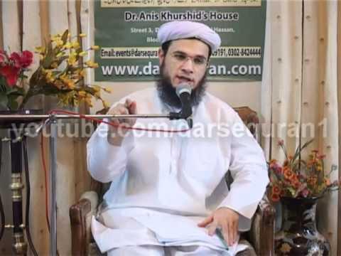 Mufti Syed Adnan KakaKhel 'Pakistan ki Khudmukhtari Nawjawanon ki Zimmedari' 27Feb2011