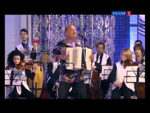 Надежда Кадышева и Николай Басков - Широка река