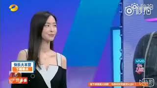 Trần Kiều Ân cực xinh đẹp trong game show sắp tới❤❤