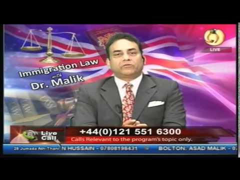 Noor TV Immigration Law 18 April 2015