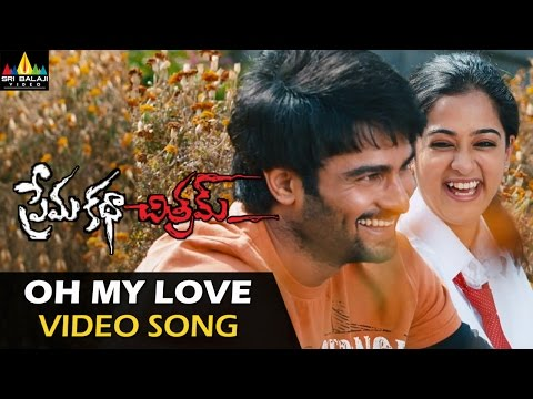 Oh My Love Video Song - Prema Katha Chitram Movie (sudheer Babu, Nandita) - 1080p video
