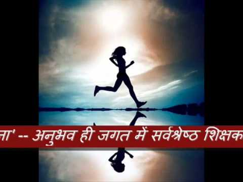 hindi  hum honge kamyab.wmv