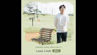 [도깨비 OST Part 3] Lasse Lindh - Hush