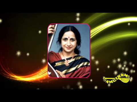 Kana Vendamo- Kana Vendamo- Aruna Sairam