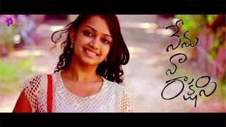 Nenu Naa Rakshasi | Best Romantic Telugu Short Film | Genre: Romance | Directed by Anvesh Purple
