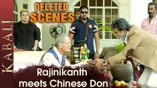 Rajinikanth Gets a Gun from Don  Kabali Deleted Scenes