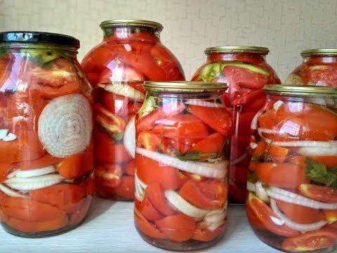 Маринованные помидоры  Пальчики оближешь! Помидоры на зиму