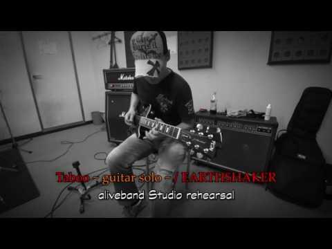 アースシェイカーの最新の名曲『Taboo』のギターソロ弾いてみた♪