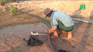 Nam Trung Bộ: khô hạn giữa mùa mưa| VTC14