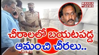 Police Are Raids On Amanchi Follower Sarees Shop | Chirala