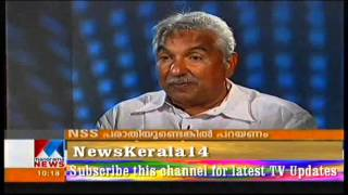 Interview with Oommen Chandi on Manorama News Part 2