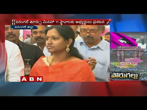 CM KCR  focus on election campaign | ABN Telugu