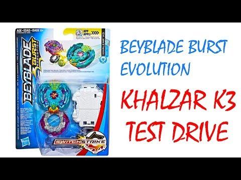 ХАЛЗАР К3 тест драйв Бейблэйд Берст Эволюция Отличная игра BEYBLADE BURST EVOLUTION KHALZAR K3