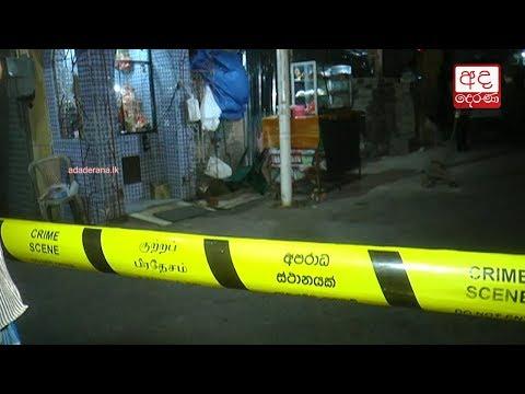 female injured in sh|eng