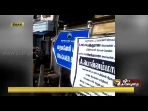 Man cleans Human excreta in Trichy