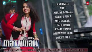 Download Mathwali  .shireen  Singer  bangla songs 3Gp Mp4